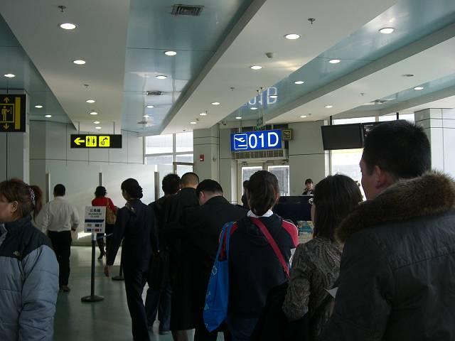 北京空港,JL(JAL)782便搭乗前 2