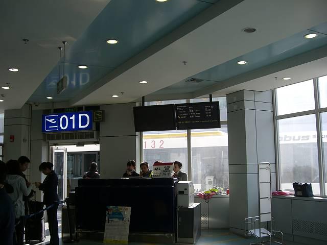 北京空港,JL(JAL)782便搭乗前 3