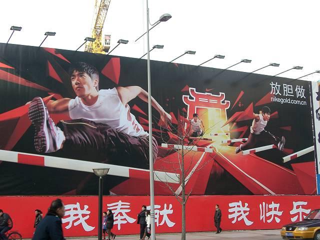北京オリンピック案内 3