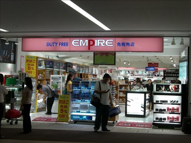 エンパイヤー 成田空港免税店
