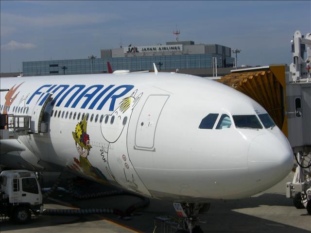 フィンランド航空機 搭乗直前