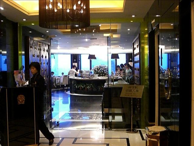 広州ランドマークタワーホテル レストラン