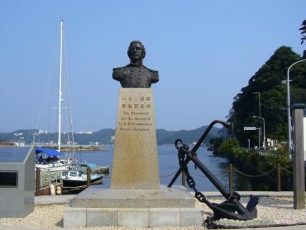 ペリー艦隊上陸の碑