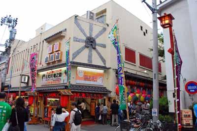 木馬館大衆劇場