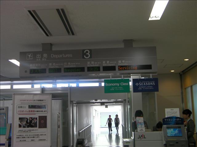 JAL8877便 上海往き 搭乗前