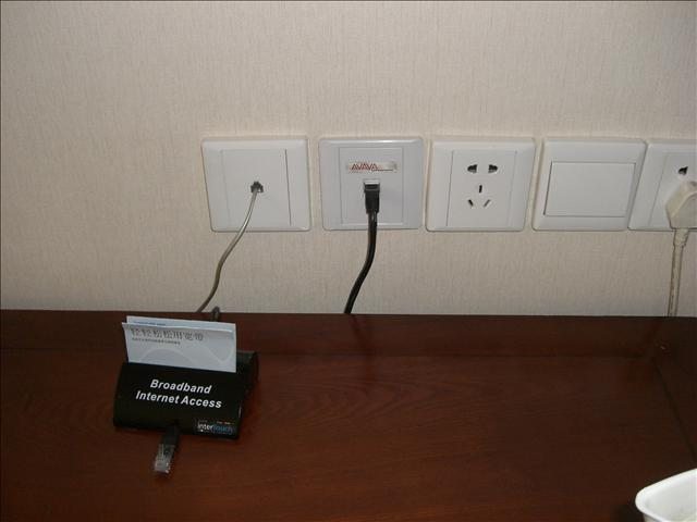 上海ホテル(上海賓館) 部屋内 インターネット接続