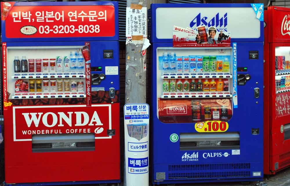 韓国ではなくて新宿の街角