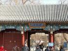 北京大学西門題字