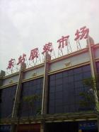杭州の停車場