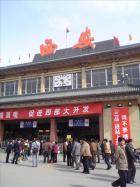 西安駅(1)