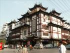 上海老飯店