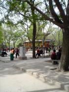 西安革命公園