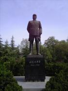 楊虎城将軍の像