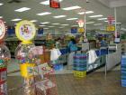 スーパーマーケット店...