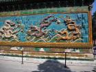 故宮の隣にある『北海公園』のご案内