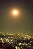 高尾山からの満月